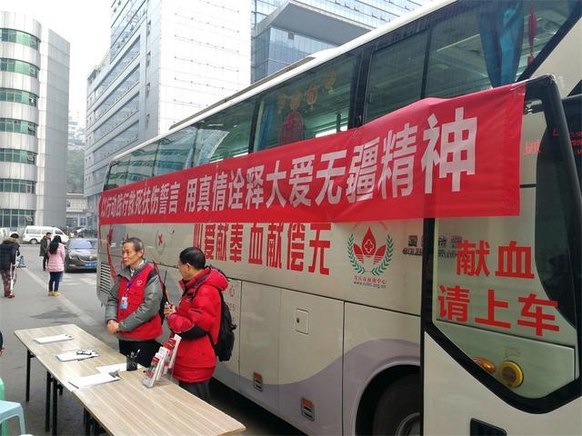 """重庆市血液中心开展""""医务工作者寒冬献血""""系列活动"""
