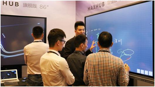 CVTE(视源股份)雄心勃勃:MAXHUB高效的会议平台打响全国合作伙伴会议第一枪