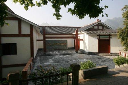 重庆城口旅游景点--川陕苏区城口纪念馆