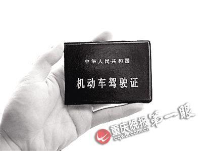 重庆考驾照下月又有新规定,可自主网上约考,跨省市考、审证