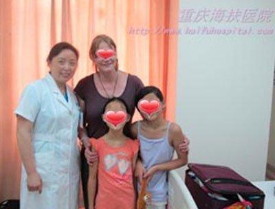 一个美国外阴白斑患者的中国缘
