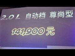 售10.39-14.19万 东风标致308正式上市
