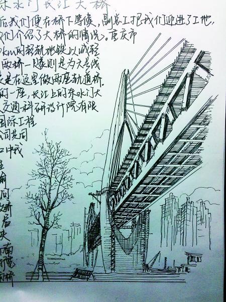"""网友晒黑白手绘侧影为东水门大桥""""庆生"""""""