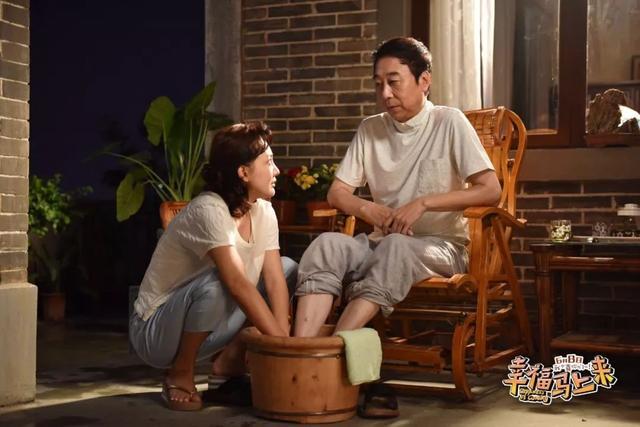 奉节老干部局组织观看暖心电影《幸福马上来》