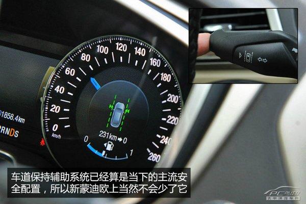 2.0T中型车
