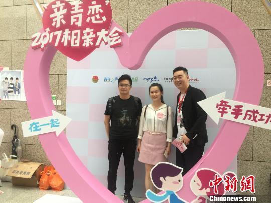 共青团浙江省委成立婚恋交友事业部 5000余人来相亲