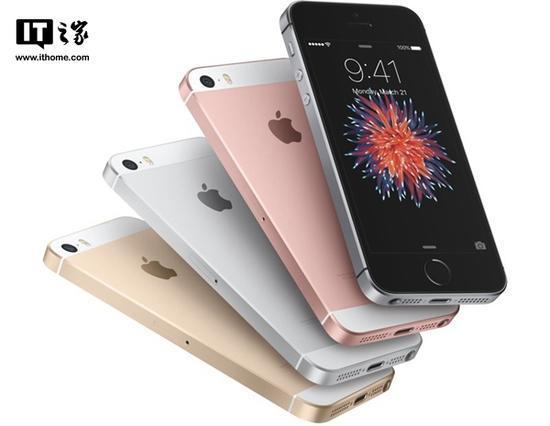 传iPhoneSE二代采用玻璃后壳 支持无线充电
