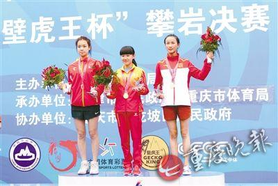 13岁全运攀岩冠军 攀岩陆续走进重庆中小学课堂