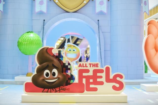Emoji来啦!《表情奇幻冒险》全球首站落地北城天街