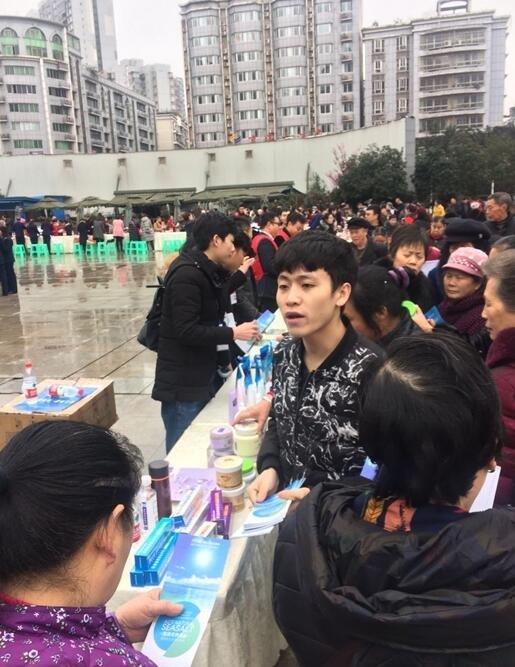浙盐集团携雪涛牌海盐入渝 重庆市民将吃上澳洲海盐