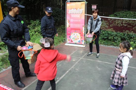 邻居变成朋友 重庆中海2017欢乐家庭节温暖落幕