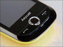 赤橙黄绿青蓝紫 缤纷七彩女生手机
