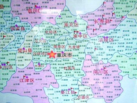 重庆主城地图高清版_重庆主城高清地图
