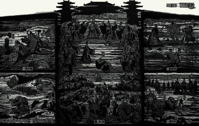 桃花盛开·2018首届中国版画作品展(重庆巡展)