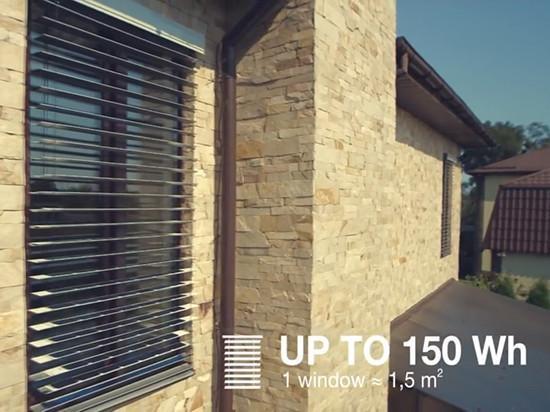 担心家里停电没网络?这套太阳能百叶窗帮到你