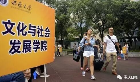 为什么越来越多的外地学生来重庆读大学?