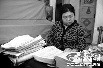 51岁教师两年背英汉字典22万词汇 被赞活字典