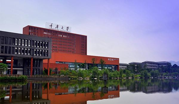 重庆大学跻身世界排名前400强