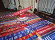 在俄罗斯看球最多的中国球迷定居在重庆