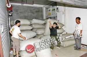重庆警方查获上万斤毒花椒 部分已制成火锅底料