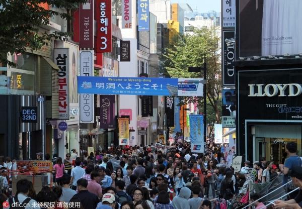 """韩国将5月1日设为""""中国游客欢迎日"""""""