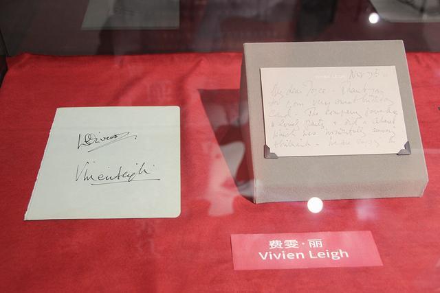 玛丽莲·梦露、奥黛丽·赫本……七位好莱坞女星真迹来渝