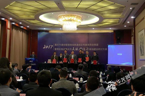 重庆互联网企业逾6000家 3成主营业务收入超100万