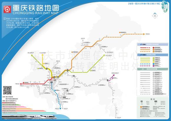 这可能是迄今最全的重庆铁路地图