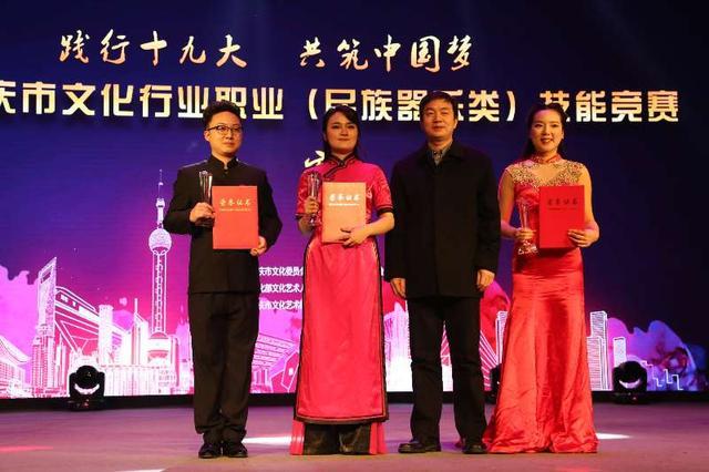 重庆文化行业职业民族器乐类技能竞赛决赛举行