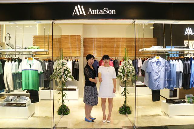 法国男装品牌AutaSon亮相大都会东方广场