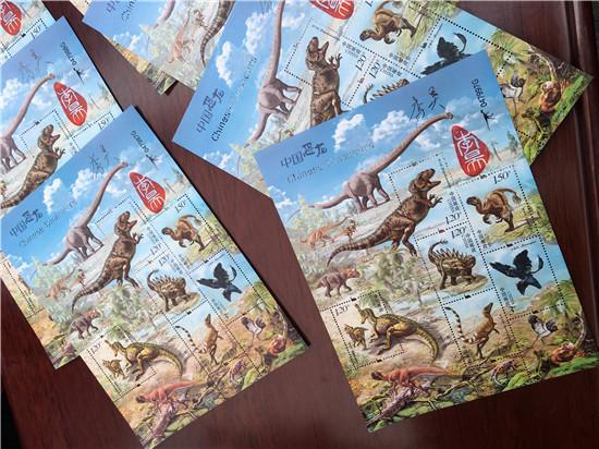 中国旅游日 永川龙特种邮票正式发行(图)