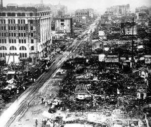 资料:1923年9月1日日本关东7.9级大地震