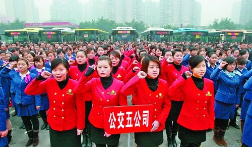 重庆公交行业百日安全优质服务竞赛活动昨启动