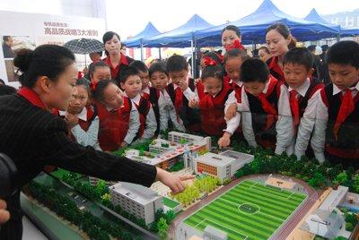华润谢家湾小学奠基 二十四城教育配套升级加速