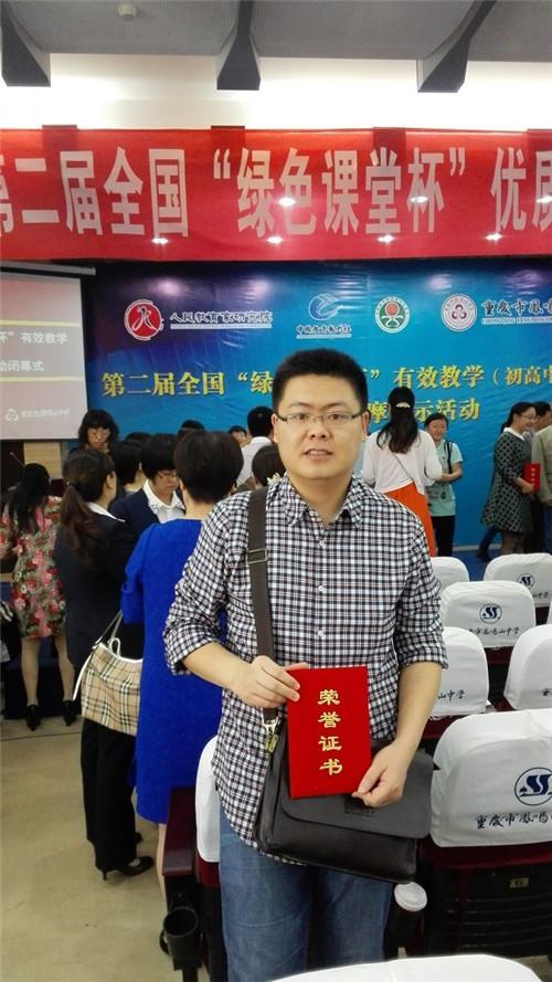重庆四十二中把脉专业成长 让每位教师都出彩