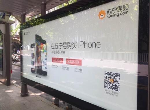 苹果发布会在即 苏宁易购教你抢iPhone的正确姿势