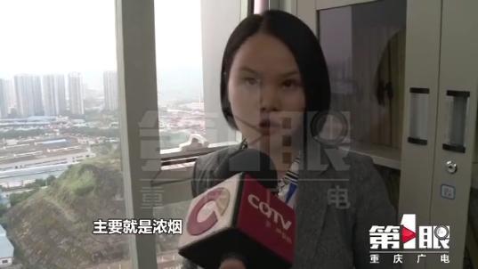 两江新区一工厂突发火情 无人员伤亡