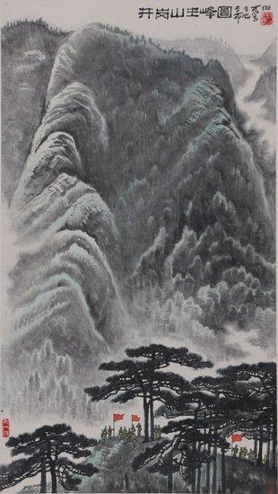李可染-井冈山主峰图