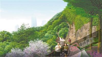渝中建大石化片区山地公园图片