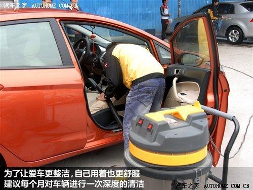 你应该做 每天/周/月车辆常检查的地方