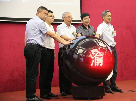 一批创业项目将落地重庆高速服务区 业态全面升级