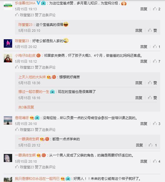 """苏宁红孩子总裁育儿课上被拍  意外走红人称""""笔记哥"""""""