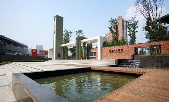 中冶·北麓原  城市中心集大成住宅典范