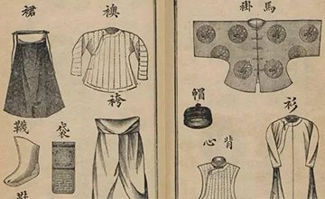 清朝的小学语文课本 要不要打满分?