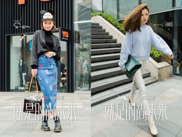 2017时尚力量正发声