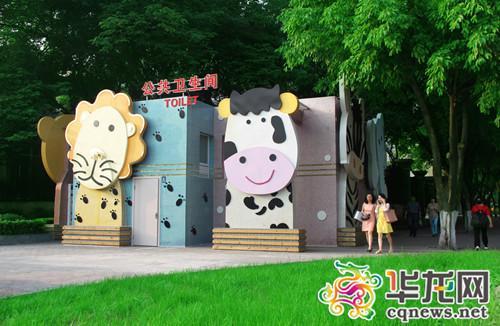 九龙坡区建的活泼可的卡通型公厕受们