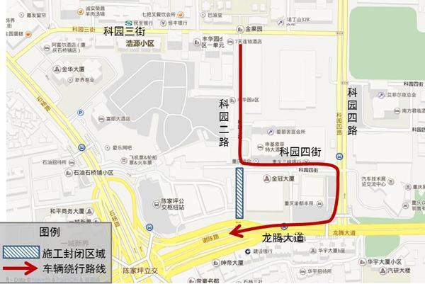 东爱生活 上虞重庆西南轨道环线陈家坪站施工 附近交通有调整车辆改