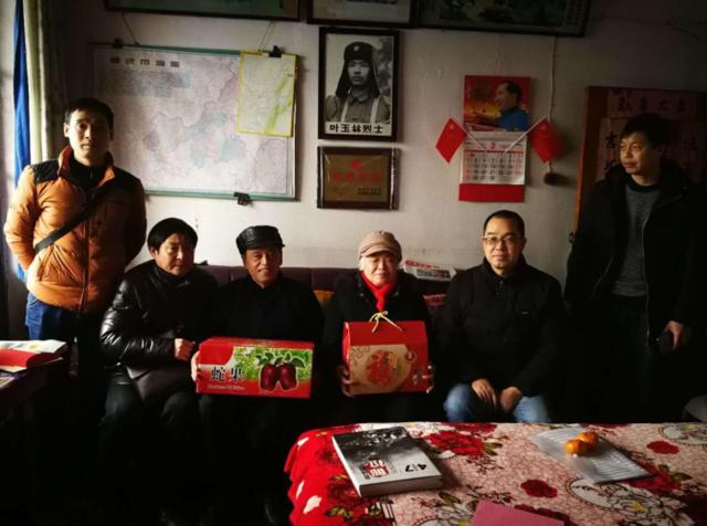 重庆退役军人公益基金春节前慰问退役老战士