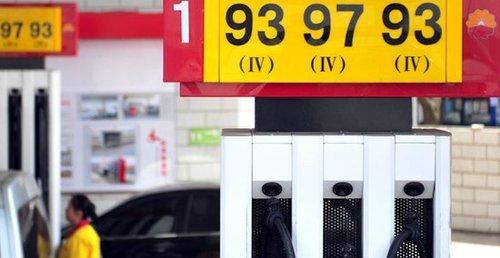汽油价格三连升后下调 明日降价