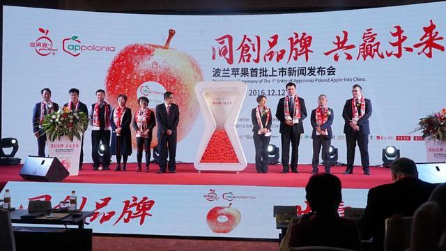 """波兰苹果来重庆啦!中国企业牵手波兰水果巨头 """"一带一路""""水果贸易大幕开启"""